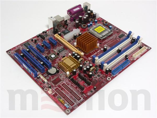 Драйвер чипсет i915p