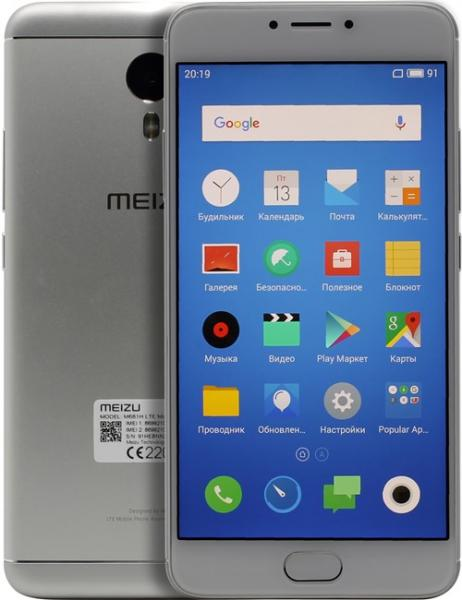 Смартфон Meizu M3 Note Silver/White 16GB