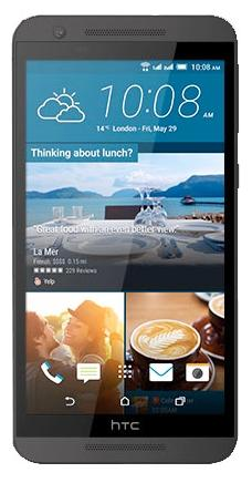 HTC One E9s dual sim Meteor Grey