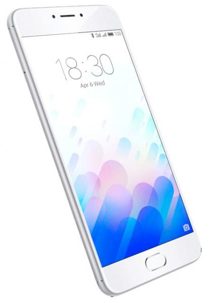 Смартфон Meizu M3 Note Gold/White 16Gb