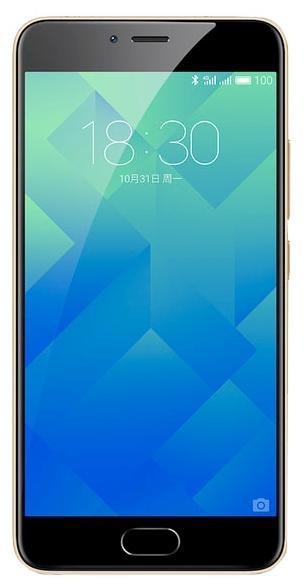 Смартфон Meizu  M5 Blue 16GB