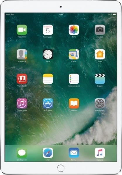 Apple iPad Pro 10.5-inch Wi-Fi + Cellular 256GB Silver